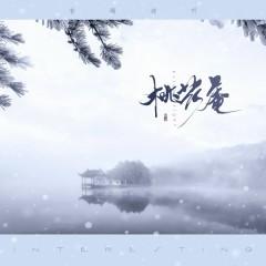 Đào Hoa Am / 桃花庵 (Single) - Âm Khuyết Thi Thính