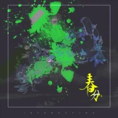 Xuân Phân / 春分 (Single) - Âm Khuyết Thi Thính, Vương Tử Ngọc
