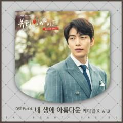The Beauty Inside OST Part.4 - K.Will