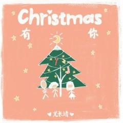 Giáng Sinh Có Em / Christmas有你 (Single)