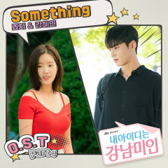 Gangnam Beauty, Pt. 4 (Original Television Soundtrack) - Gang Haein, george