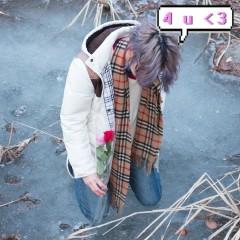 4 u - Icey Blouie