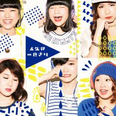 Jinsei Wa Ichidokiri - Little Glee Monster
