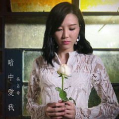 Secret Love (Theme from TV Drama