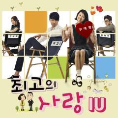 My Last Love OST Part.4 - IU