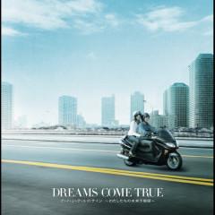 A I Shi Te Runo Sign Watashitachino Miraiyosouzu - DREAMS COME TRUE