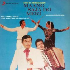 Maang Saja Do Meri (Original Motion Picture Soundtrack) - Laxmikant - Pyarelal