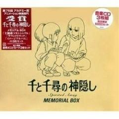 Spirited Away Memorial Box CD3