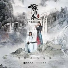 Trần Tình Lệnh OST - Various Artists