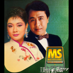 Denon Mastersonic - Shuang Ye Frances Yip And Johnny Ip - Johnny Ip, Frances Yip