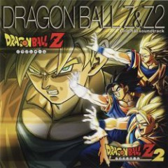 Dragon Ball Z & Z2 Original Soundtrack