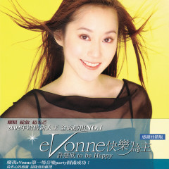 To Be Happy - Evonne Hsu