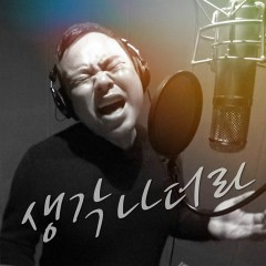 Saeng-Gagnadeola (Single)
