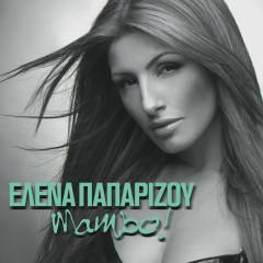 Mambo! - Helena Paparizou