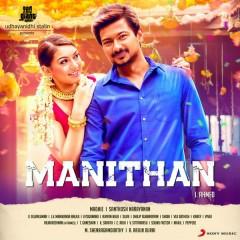 Manithan (Original Motion Picture Soundtrack) - Santhosh Narayanan