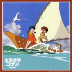 Mirai Shounen Conan Complete Music Collection CD3
