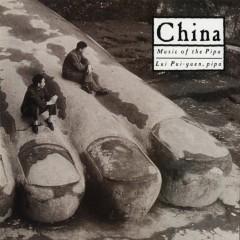 China: Music Of The Pipa - China