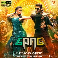 Gang (Telugu) [Original Motion Picture Soundtrack]