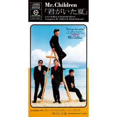Kimigaitanatsu - Mr.Children