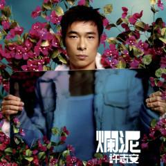 Zheng Dong 10 X 10 Wo Zhi Ai Chang Pian - Xu Zhi An (Lan Ni) - Andy Hui