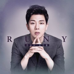 Truth (Single) - Runy
