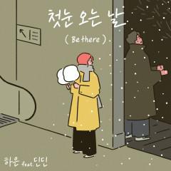 Winter Special - Haeun, DinDin