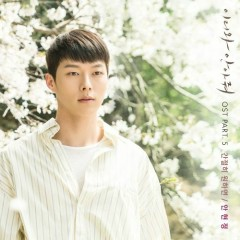Come and Hug Me OST Part.5