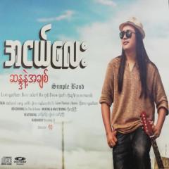 Sanda Nae Achit
