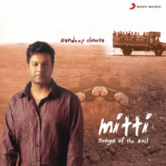 Mitti Songs Of The Soil - Various Artists