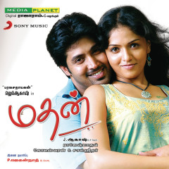 Madhan (Original Motion Picture Soundtrack) - Sai Sridhar, Bobby