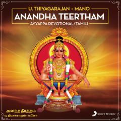 Anandha Teertham : Ayyappa Devotional (Tamil) - U. Thiyagarajan, Mano