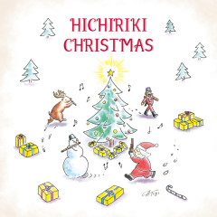 Hichiriki Christmas - Hideki Togi