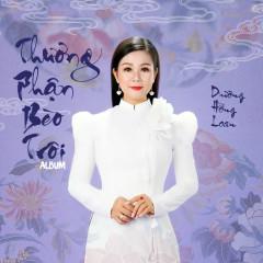 Bài hát Thương Phận Bèo Trôi - Dương Hồng Loan