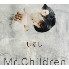 Shirushi - Mr.Children