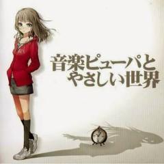 Ongaku Pupa to Yasashii Sekai CD1 - bassy