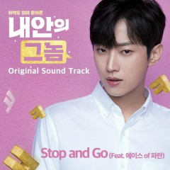 The Dude In Me OST - Kim Eun Young, Manju Pocket