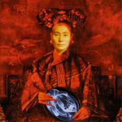 Blueprint For A Sunrise - Yoko Ono