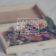 Only - Panini Brunch