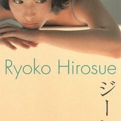Jeans - Ryoko Hirosue