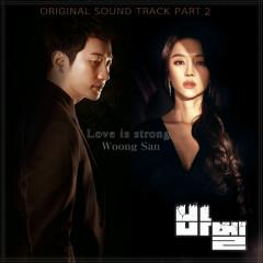 Babel, Pt. 2 (Original Television Soundtrack) - Woong San