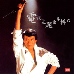 Roman Tam Ji Nian Quan Ji Vol.10: Theme Songs Collection - Roman Tam