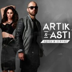 Zdes` I Seychas - Artik & Asti