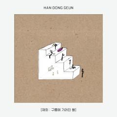 Obscured star - Han Dong Geun