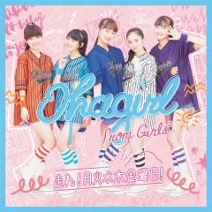 Hashire! Getsukasuimokukinyoubi! - Oha Girl from Girls2