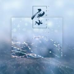 Vũ Thủy / 雨水 (Single) - Âm Khuyết Thi Thính, Lý Giai Tư