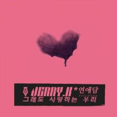 연애담 Epilogue - Jerry.k