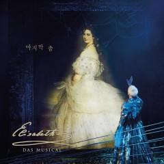 Musical Elizabeth `Last Dance` 2018 - Xiah Junsu