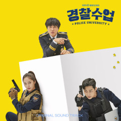 Police University OST - Various Artists