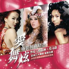 Dancing Queens Collection