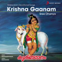 Krishna Gaanam (Malayalam Devotional Songs)